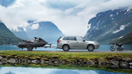 Outlander PHEV outdoor image
