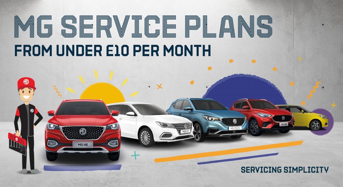 MG service plan banner